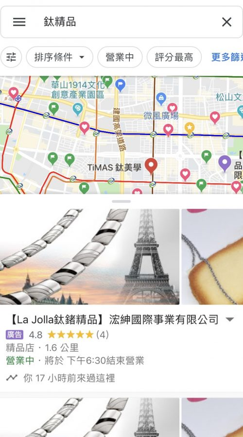 版位_Google map